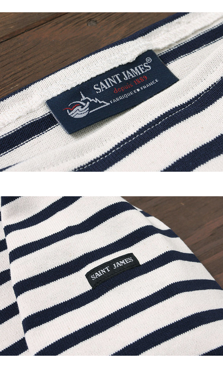 セントジェームス ウェッソン エルボーパッチ バスクシャツ SAINTJAMES OUESSANT ボーダー 無地 レディース メンズ