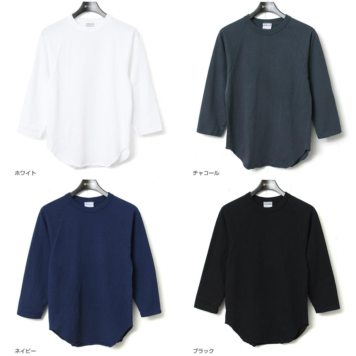 WALLA WALLA SPORT ワラワラスポーツ 7分袖ベースボールTシャツ 日本製