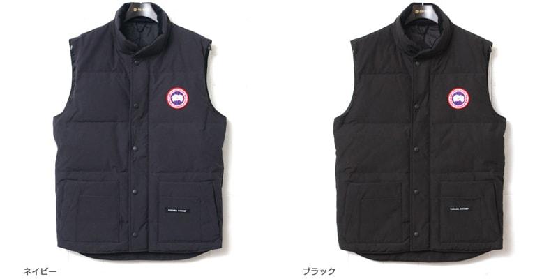 カナダグース フリースタイルベスト メンズ CANADA GOOSE FREESTYLE CREW VEST 日本正規品