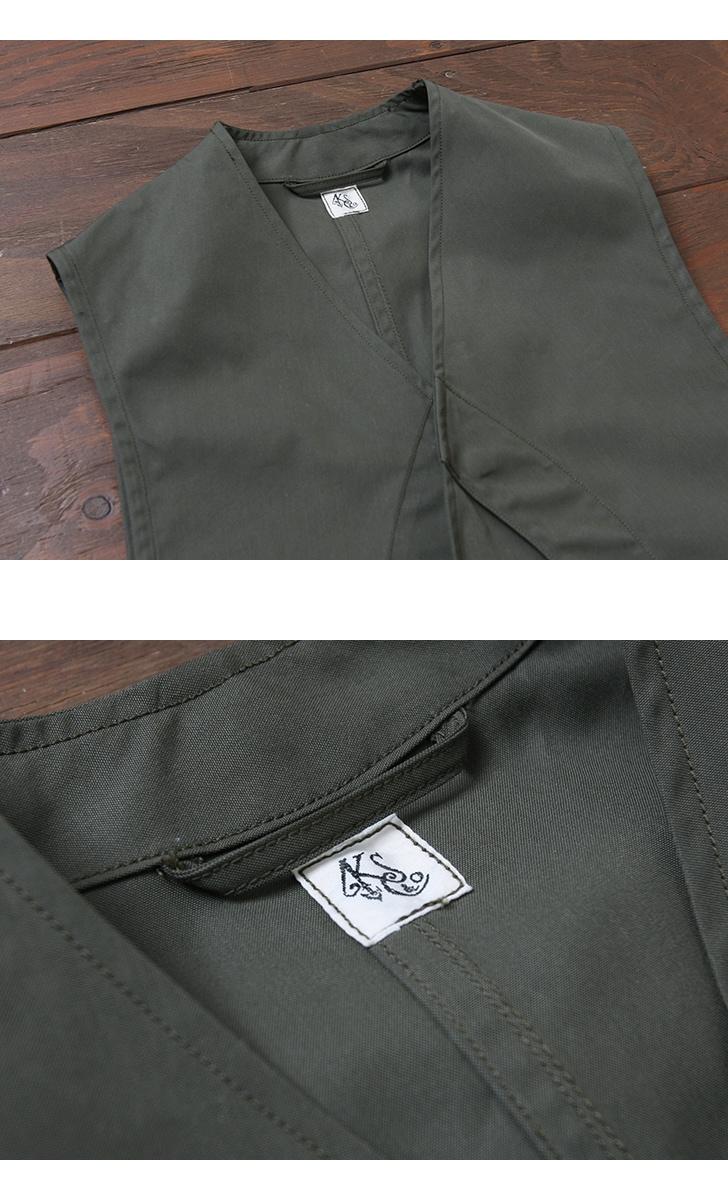 KAPTAIN SUNSHINE キャプテンサンシャイン トラベラーハンティングベスト Finx Cotton-Nylon KS8SJK04