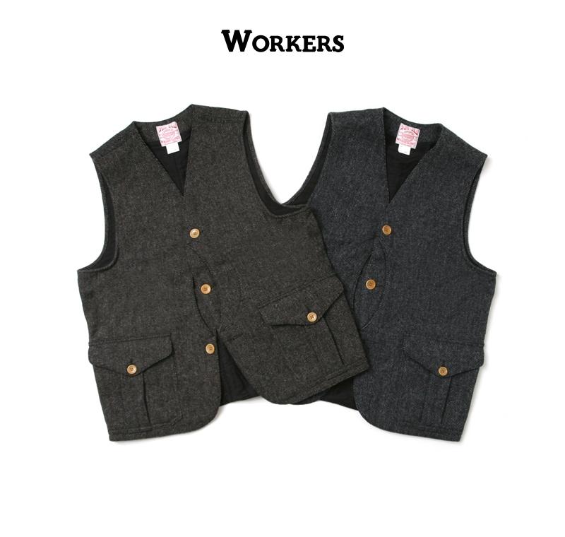 WORKERS ワーカーズ Cruiser Vest クルーザーベスト ホームスパン