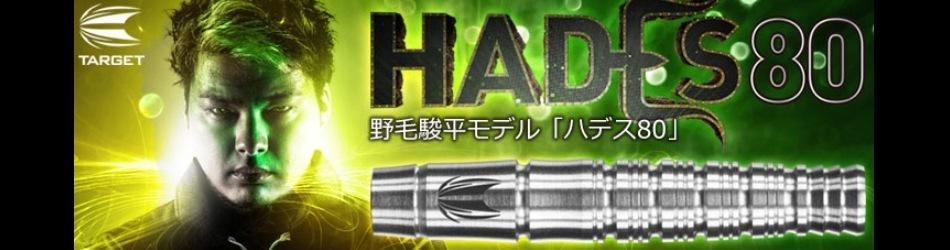 hades80