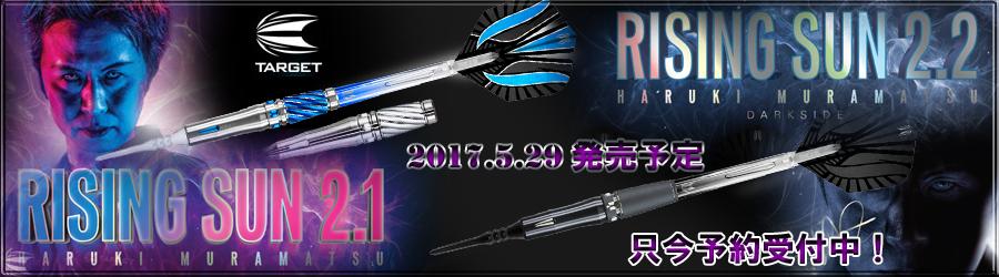risingsun2.1.2