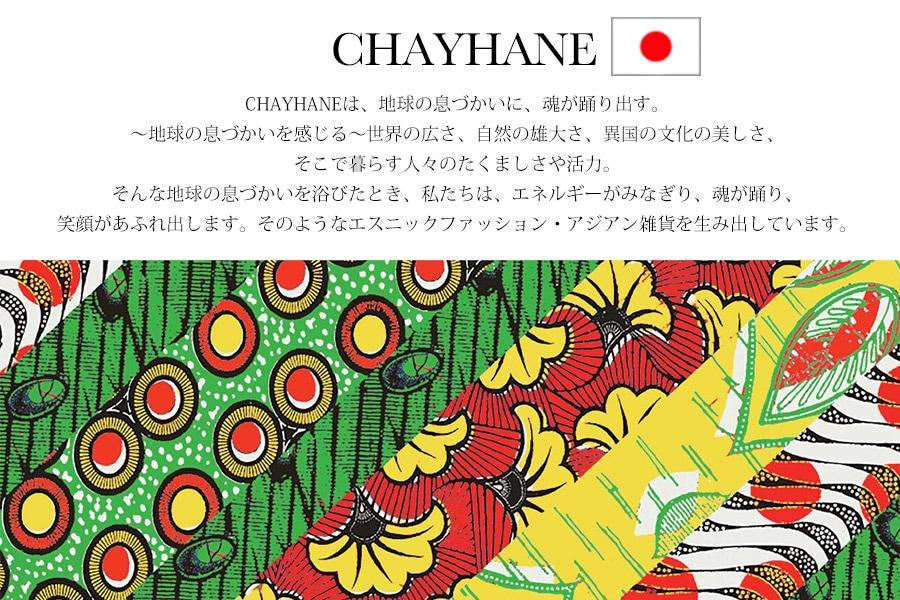 chayhane