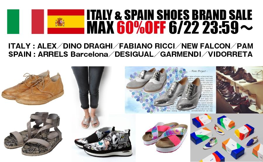 taly-spain-shoe