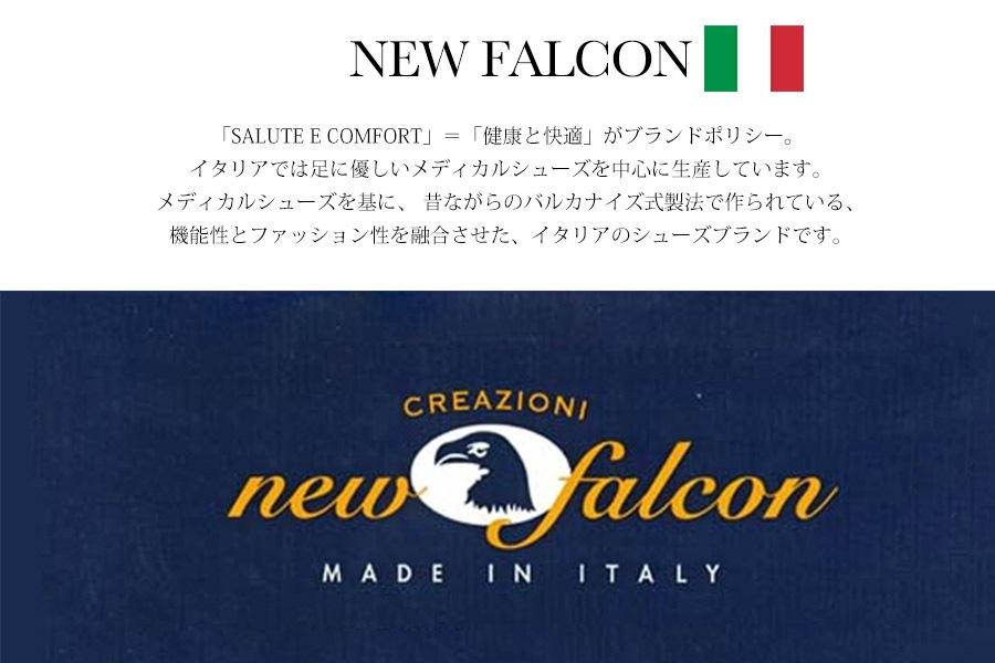 newfalcon