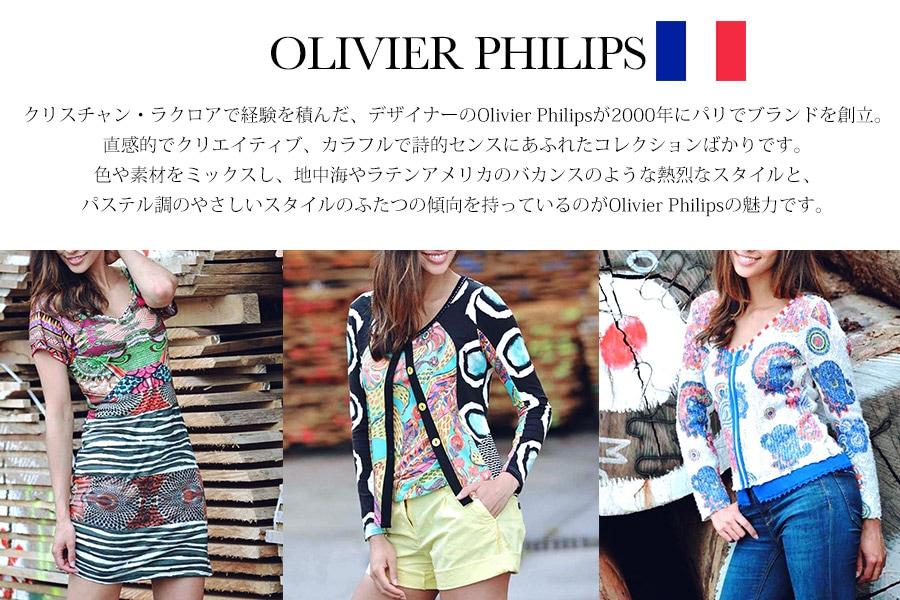 olivierphilips