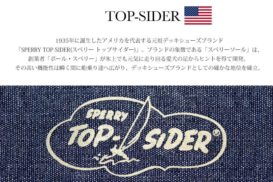 topsider