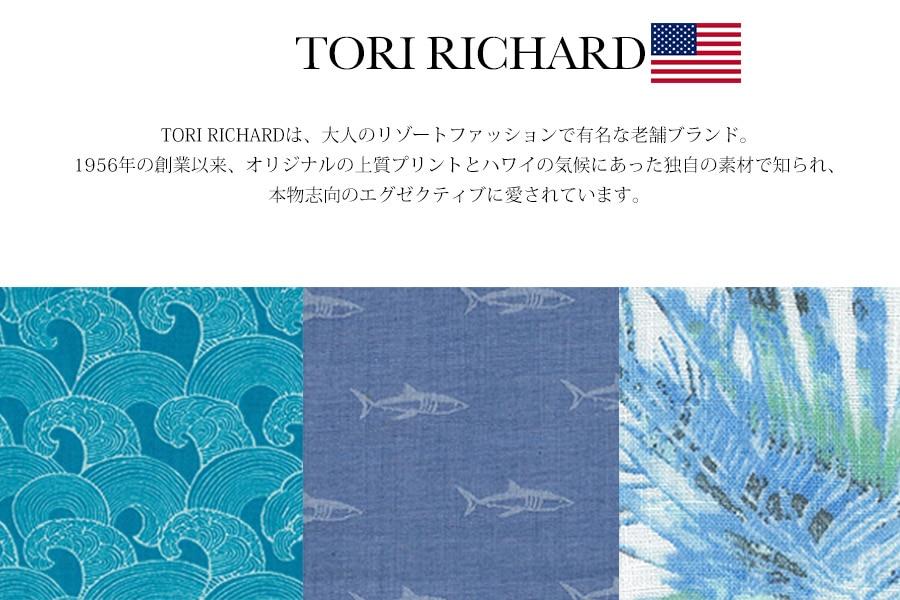 toririchard