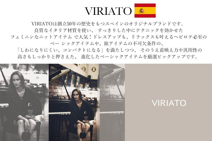 viriato