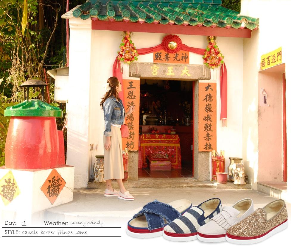 旅行に最適な靴