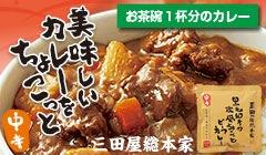 めんツブ(鱈卵屋) 3缶組
