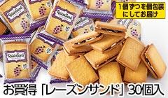 【函館発】数の子松舞漬け 1.0kg