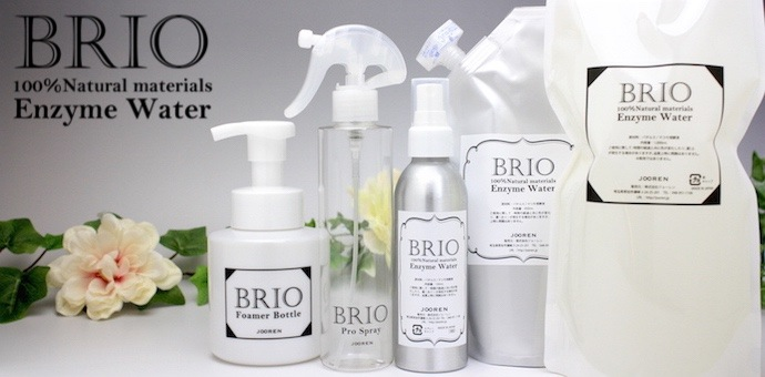 酵素水BRIO(ブリオ)