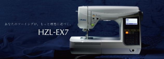 HZL-EX7