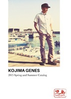 2015 SPRING AND SUMMER CATALOG