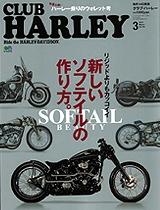 CLUB HARLEY3月号