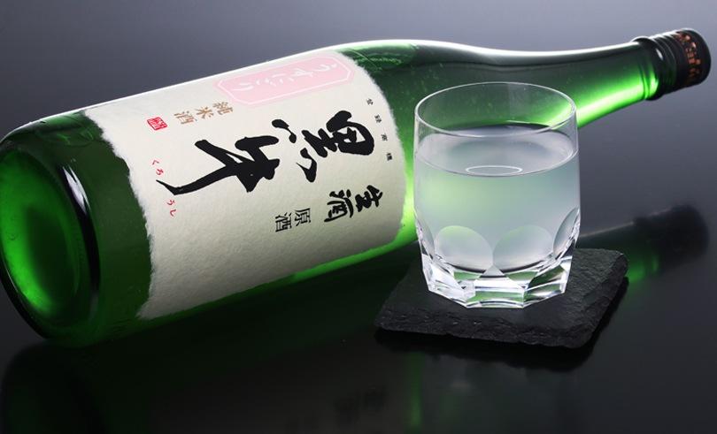 黒牛 純米生原酒 うすにごり 1.8L