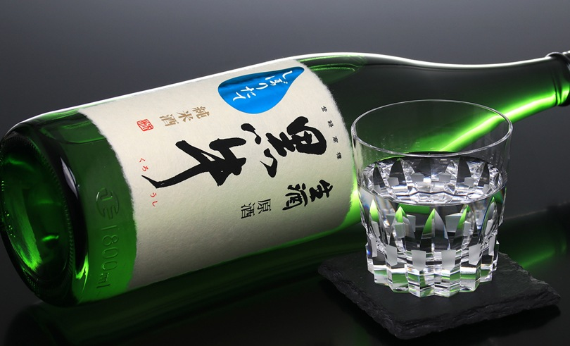 黒牛 純米 生原酒 しぼりたて 720ml