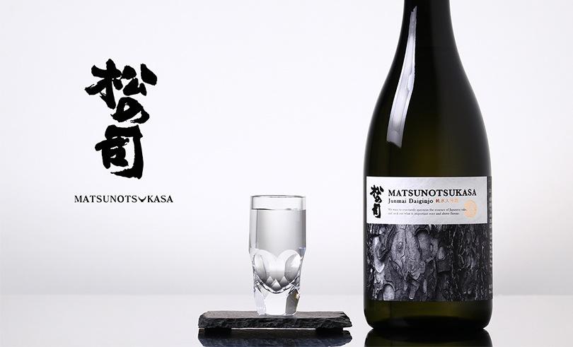 松の司 純米大吟醸 JAL Original 720ml
