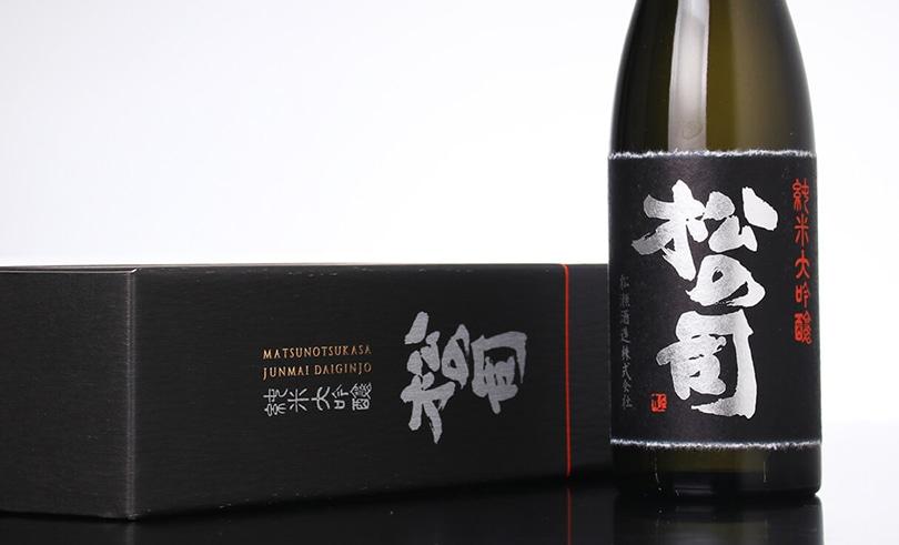 松の司 大吟醸純米 黒ラベル(箱入 1.8L