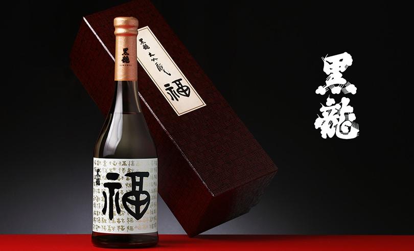 黒龍 福ボトル