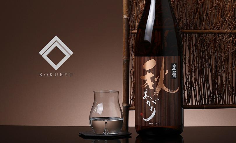 黒龍 吟醸ひやおろし 1.8L