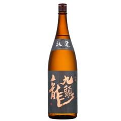 九頭龍 純米