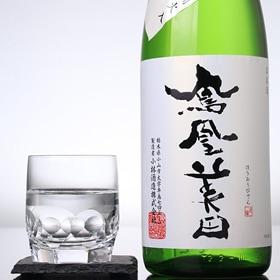 鳳凰美田 剣 辛口純米