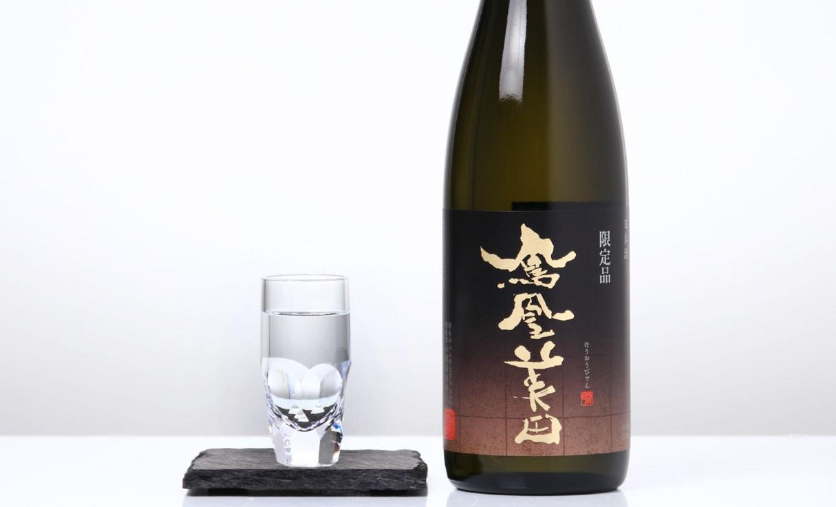 鳳凰美田 冷卸(ひやおろし)純米吟醸 五百万石