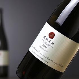 鳳凰美田 Wine-Cell 火入れ