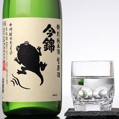今錦 特別純米 中川村のたま子 無濾過生原酒