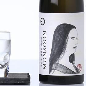 笑四季 モンスーン 山田錦 貴醸酒