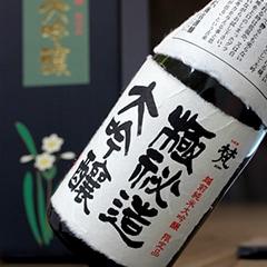梵 極秘蔵大吟醸 (箱入)