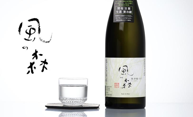 風の森 秋津穂 純米酒 しぼり