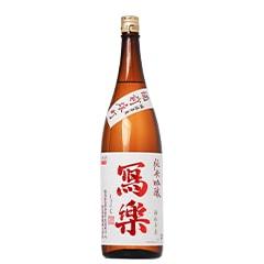 寫樂 純米吟醸 備前雄町 生酒