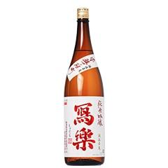 寫樂 純米吟醸 赤磐雄町 生酒