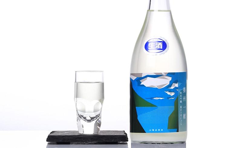 播州一献 純米吟醸 夏のうすにごり 生