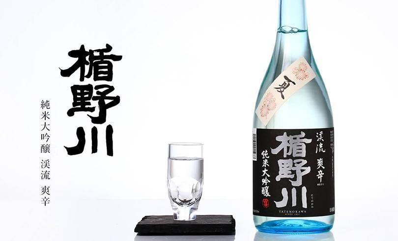楯野川 純米大吟醸 爽辛 720ml