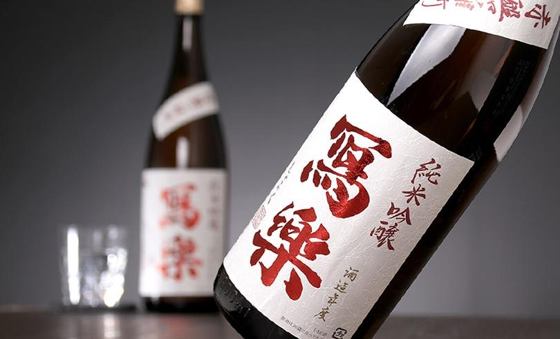 寫樂 純米吟醸 赤磐雄町  1.8L