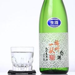 播州一献 七宝 純米 無濾過生原酒