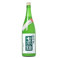 七本鎗 純米活性にごり酒