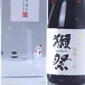 獺祭 発泡にごり酒23 (箱入)