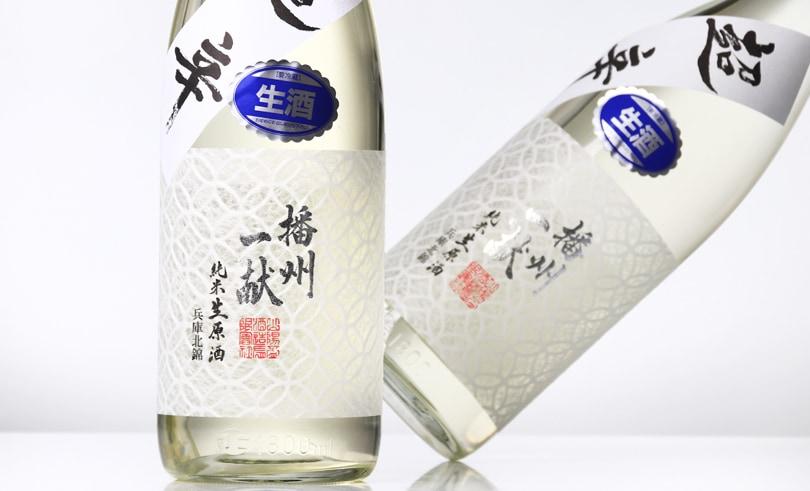 播州一献 七宝 純米 超辛口 生酒
