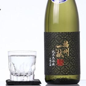 播州一献 七宝 純米大吟醸 生酒