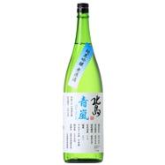 北島 純米吟醸 青嵐 生詰無濾過原酒