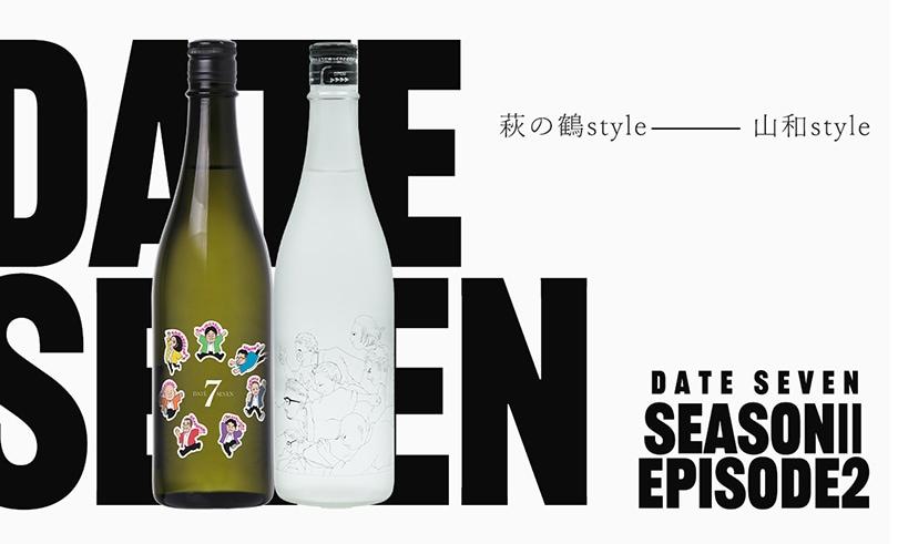 DATE SEVEN〜Episode�〜