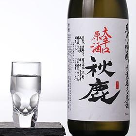 秋鹿 純米吟醸 大辛口 火入原酒