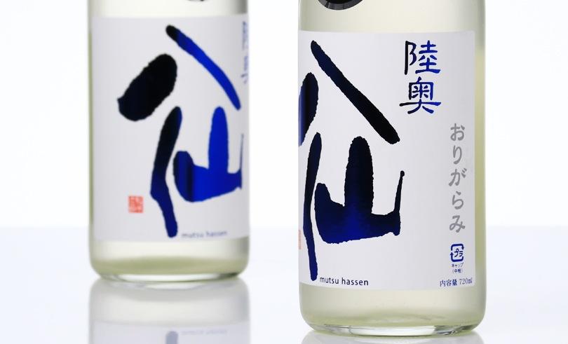 陸奥八仙 ヌーボ 特別純米 生原酒 おりがらみ