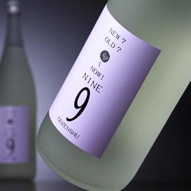 御前酒 9NINE しぼりたて ホワイトボトル